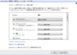 Updater software3